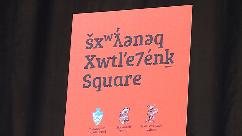 The north gallery of the Vancouver Art Gallery has been named šxʷƛ̓ənəq Xwtl'e7énk Square, which refers to a place where cultural gatherings are held.
