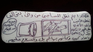 This undated photo obtained by The Associated Press shows a drawing of prisoners being transported in a pickup truck to an Emirati-run prison in Yemen. The Arabic reads: 'This is how they transport the prisoners from and to the coalition. Blindfolded and handcuffed in the back of a Land Cruiser pickup in large numbers as if they are animals and under gunpoint.' (AP Photo)