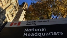 The Canada Revenue Agency headquarters in Ottawa is shown on Friday, November 4, 2011. (THE CANADIAN PRESS/Sean Kilpatrick)