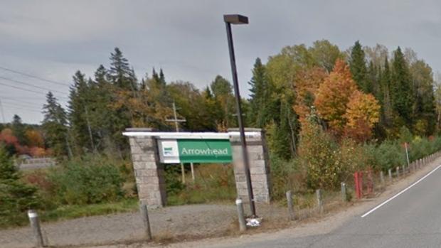 Entrance to Arrowhead Provincial Park