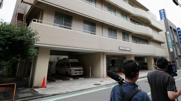 Japan hospital