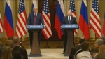 Trump and Putin meeting July 16