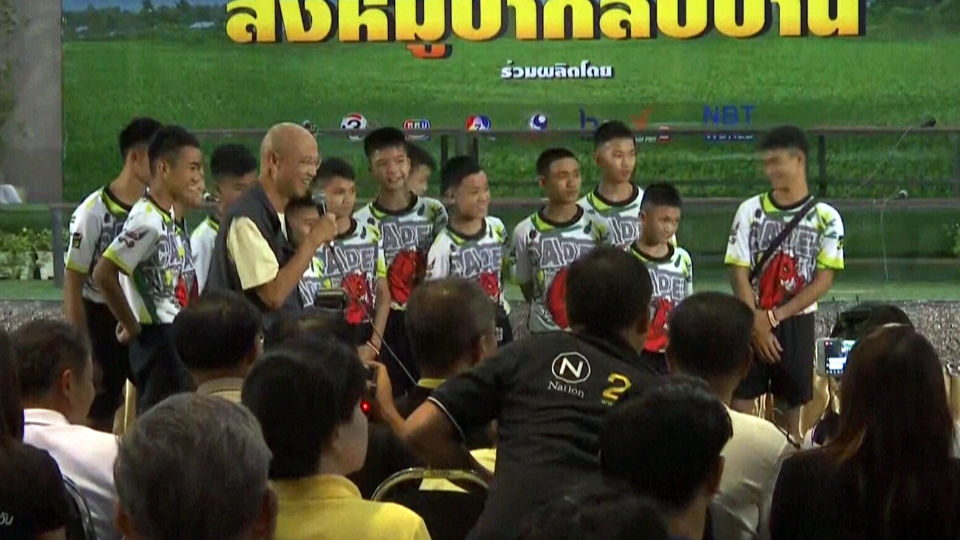 Members of the soccer team rescued from a flooded Thai cave appear at a press conference in Chiang Rai, northern Thailand, Wednesday, July 18, 2018.
