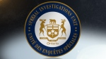 Special Investigations Unit logo.