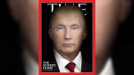 Time magazine morphed the faces of U.S. President Donal Trump and Russian President Vladimir Putin together for the July edition of their magazine. (Credit: Time magazine).