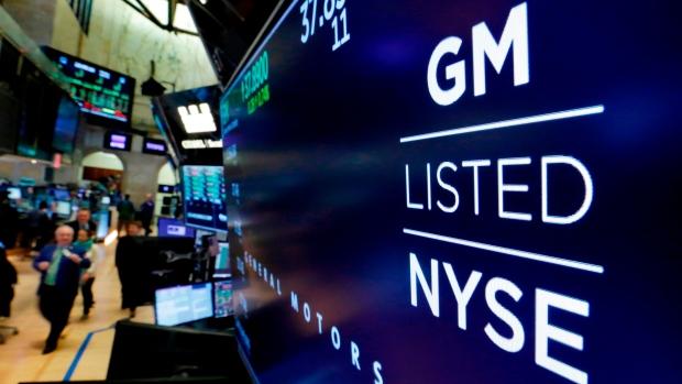 GM logo NYSE