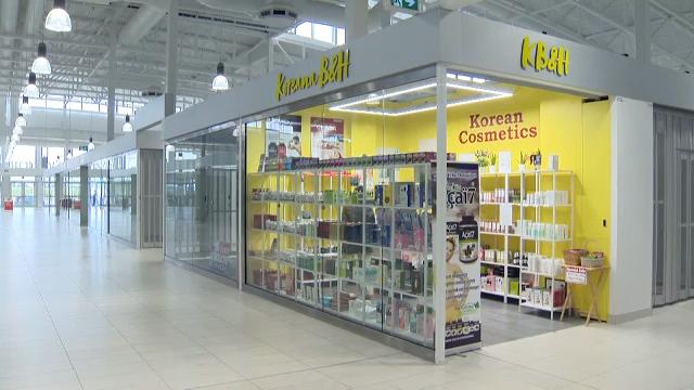 Korean B&H - New Horizon Mall