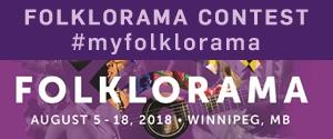 How Do You Folklorama? Rotator