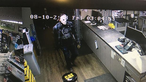 jason mask suspect