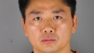 This 2018 photo provided by the Hennepin County Sheriff's Office shows Chinese billionaire Liu Qiangdong, also known as Richard Liu, the founder of the Beijing-based e-commerce site JD.com, who was arrested in Minneapolis on suspicion of criminal sexual conduct, jail records show. (Hennepin County Sheriff's Office via AP)