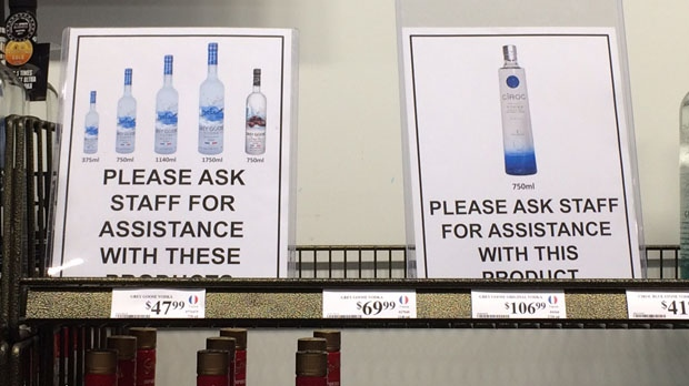 Liquor and Lotteries said some premium products have been pulled off the shelves and now require employee assistance to be purchased. (Josh Crabb/CTV News)