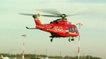 STARS helicopters on fundraising mission