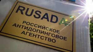 """The May 24, 2016 file photo shows a RUSADA sign reading """"Russian National Anti-doping Agency"""" on a building in Moscow, Russia. (AP / Alexander Zemlianichenko)"""
