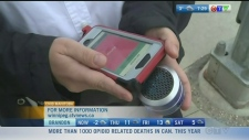 The 'Key2Access' mobile app is helping people with vision loss navigate the streets of Winnipeg.  Rachel Lagacé finds out more on how it works.