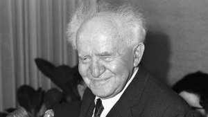In this March 10, 1967 file photo, David Ben-Gurion, former Prime Minister of Israel, sits during a press conference in Chicago's City Hall. Israel's founding father and first prime minister. He served from Israel's founding in 1948 to 1963 with a two-year hiatus in 1954-55. He was renowned for declaring Israel's independence and building the country's military might. (AP Photo/Charles Knoblock, File)