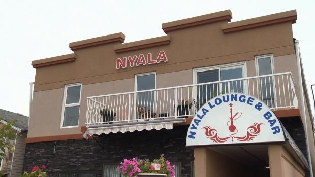 Nyala Lounge