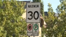 30 km/h speed limit sign in Calgary