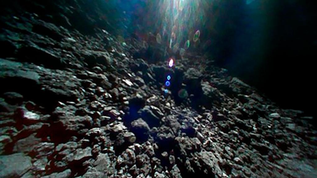 japan asteroid