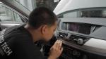 car smell