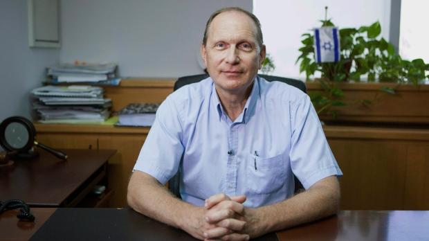 Dr. Leonid Eidelman