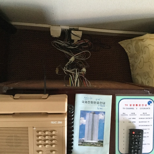 North Korea hotel radio wires