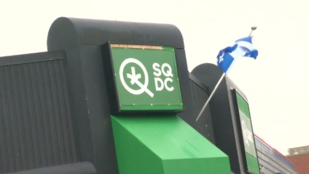 SQDC outlet