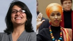 Rashida Tlaib (left) and Ilhan Omar (right) are shown in this composite image (The Associated Press / Jim Mone / Al Goldis)