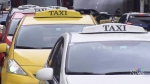 More taxis coming to Metro Vancouver