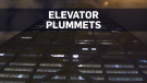 Everyone survives as elevator drops 84 floors
