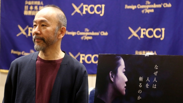 "In this Nov. 7, 2018, photo, Japanese director Shinya Tsukamoto speaks to reporters about his latest film ""Killing"" during a press conference in Tokyo. (AP Photo/Yuri Kageyama)"