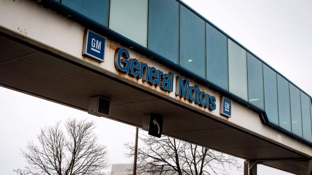 GM Oshawa plant