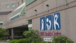 The IWK Health Centre is seen in Halifax in this file photo.