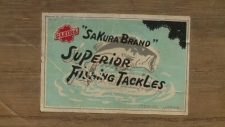 Sakura Brand fishing rod