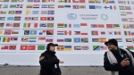 Guests arrive at the 'Spodek' multipurpose arena complex for the COP24 summit in Katowice , Poland, Wednesday, Dec. 5, 2018. (AP Photo/Czarek Sokolowski)
