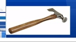 Based on the autopsy of Richard Oland, it is suspected that a drywall hammer, or something similar, was used as the murder weapon -- although none has ever been found.