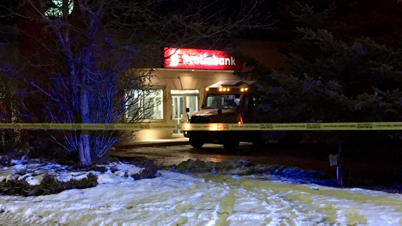EPS is investigating a bank explosion that injured two security guards in northeast Edmonton early Thursday morning.