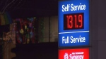 Another weekend gas price hike predicted