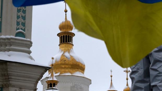 Ukrainian church