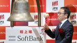 SoftBank Corp.'s CEO Ken Miyauchi rings the bell during a ceremony at the Tokyo Stock Exchange in Tokyo Wednesday, Dec. 19, 2018. (AP Photo/Koji Sasahara)