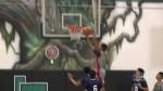 surrey basketball rcmp