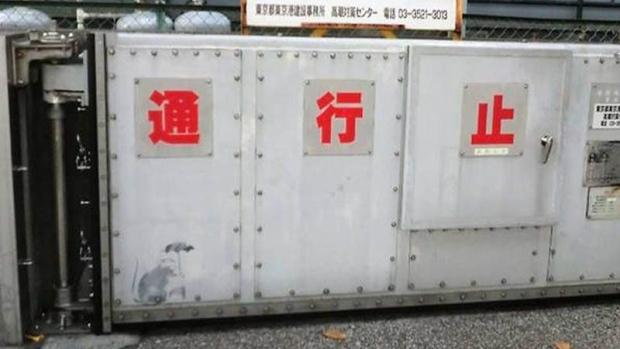 tokyo banksy