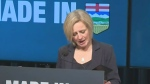 Premier announces new energy investment
