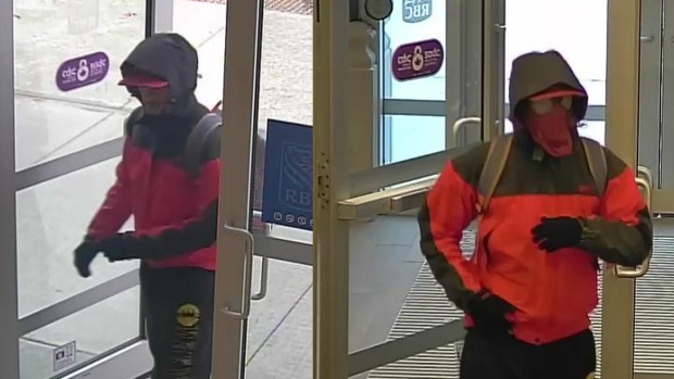 Two photos of a suspected bank robber