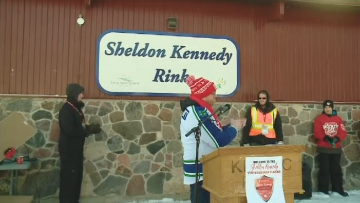 Sheldon Kennedy Rink