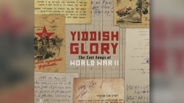 The Grammy-nominated album 'Yiddish Glory: The Lost Songs of World War II.'