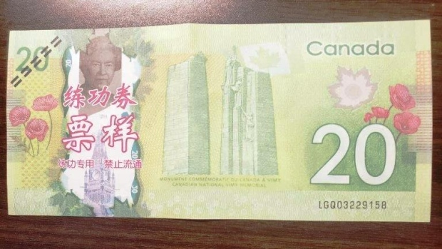 Counterfeit Canadian $20 bills