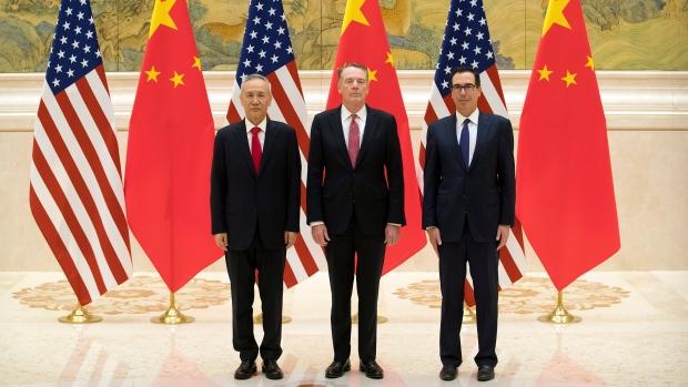 U.S. China trade talks