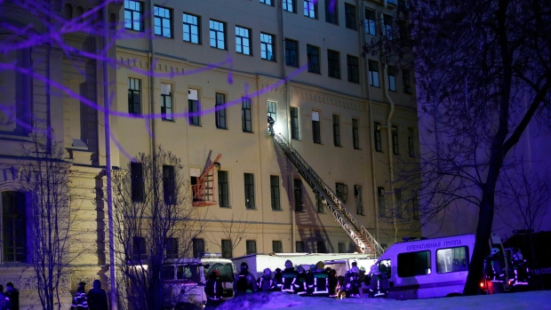 Floors Collapse At Russian University, No Casualties Reported