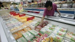 China is the world's biggest consumer and producer of pork. © AFP PHOTO/Frederic J. BROWN.