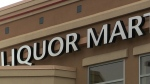 Customers asked to not stop Liquor Mart thefts